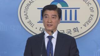 """민주당 """"검찰 진상조사단 활동연장 '김학의 의혹' 밝혀야"""""""