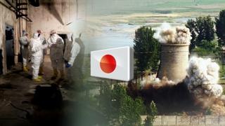 """일본 언론 """"북한, 영변핵시설 구체적 설명 안해"""""""