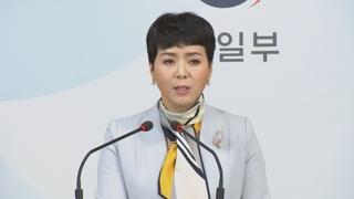 """통일부 """"이산가족 화상상봉 유관기관 협의 진행중"""""""