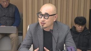 [비즈&] 배달의 민족 김봉진 대표, '사랑의 열매'에 20억 기부 外