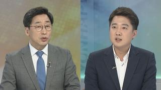 [뉴스1번지] 여야 4당, 선거제 단일안 합의…한국당 반발