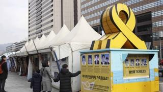 4년 8개월 만에 광화문 광장 떠난 세월호 천막…소회는?