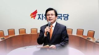 """황교안 """"아들은 실력으로 KT 들어갔다"""""""