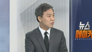 [초대석] 전주, '특례시' 지정 위해 노력…특례시란?
