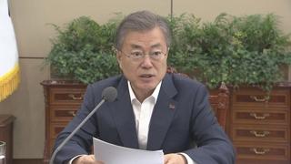 """문 대통령 """"장자연ㆍ김학의ㆍ버닝썬 철저히 진상규명"""""""