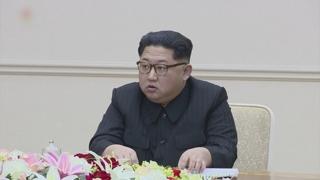 자력갱생ㆍ방공훈련 북한…제재 장기화 대비?