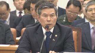 """국방장관 """"북한 핵 활동 하고 있는 것으로 파악"""""""