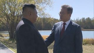 북미대화 촉진 방안 찾는 청와대…대북특사 해답될까