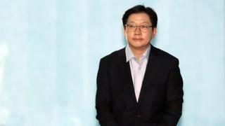 김경수 오늘 2심 첫 재판…48일만에 법정에