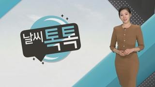 [날씨톡톡] 한낮 포근, 서울 17도…중서부 미세먼지