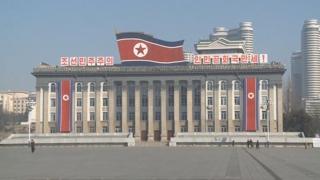 미국 단체 3주간 방북…북한 여행금지 재검토 언급 후 처음