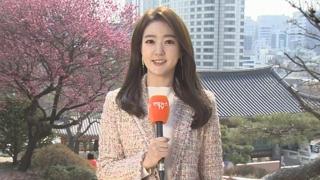 [날씨] 한낮 봄기운 가득…서울 17도 '포근'
