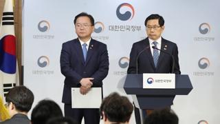 김학의ㆍ장자연 조사기간 연장…버닝썬 철저수사