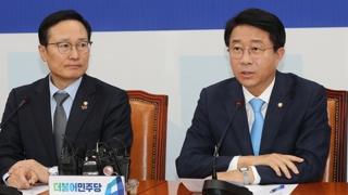 """민주 """"통영ㆍ거제 등 고용위기지역 6곳 연장 추진"""""""