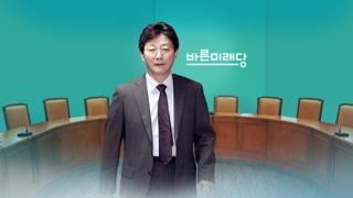 유승민, 창원 보궐선거 지원…첫 현장행보
