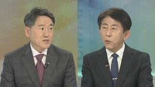 [뉴스1번지] 장관 후보자 자질 논란…청문회 변수는?