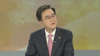 [뉴스1번지] 여야 4당, 선거제 개편 합의…한국당 입장은
