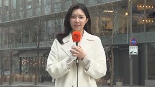 [날씨] 서울 초미세먼지주의보…오후부터 전국 호우