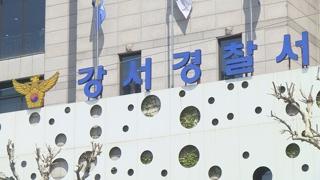 일본 후생성 40대 간부, 김포공항서 만취난동…경찰, 불구속입건