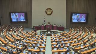 국회 외교안보 대정부 질문…북한 비핵화ㆍ한미공조 쟁점