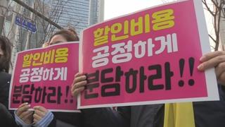 """""""본사 온라인몰이 더 싸다니""""…뿔난 화장품 점주들"""