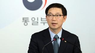 """[현장연결] 북한, 공동연락사무소 인원 철수 통보…정부 """"조속 복귀 희망.."""