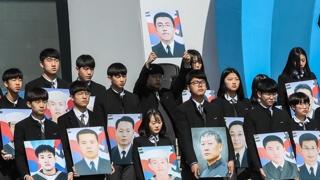 서해수호 55용사 기리는 '서해 수호의 날' 기념식 개최