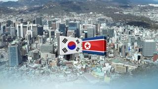 """북한, 개성연락사무소서 철수…정부 """"유감"""""""