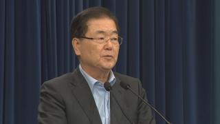 청와대, NSC 상임위 소집…북한 연락사무소 철수 대책 논의