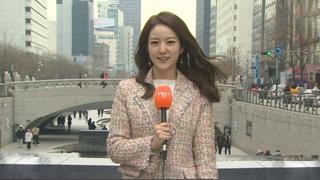 [날씨] 낮 기온 쑥, 서울 14도…차츰 스모그 유입
