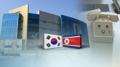 Algunos funcionarios norcoreanos regresan a la oficina de enlace intercoreana