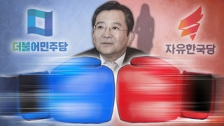 김학의 게이트 vs 드루킹 재특검…여야 공방 가열