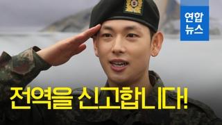 [영상] 군대에서 돌아온 임시완, 복귀작은 '타인은 지옥이다'