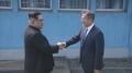 Corea del Sur impulsa la visita del líder norcoreano a Seúl para celebrar una cu..