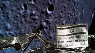 이스라엘 달 탐사선, '아쉬운' 착륙 실패