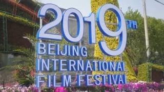 베이징 국제영화제 개막…한국 영화 5편 초청