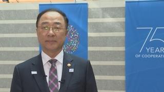 """홍남기 부총리 """"증권거래세 6월 3일부터 인하"""""""