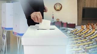 1년 앞둔 총선…기약 없는 '선거제 개편'