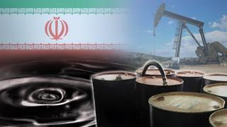 [라이브 이슈] 이란산 원유 수입허용 연장될까…전망은?
