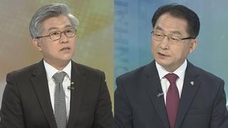 [뉴스포커스] 김정은, '자력갱생' 천명…제재 장기전 대비?
