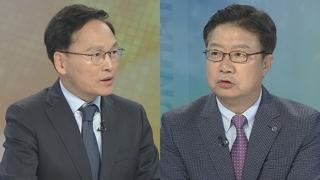 [뉴스포커스] '이미선 논란'에 발목잡힌 4월 국회…일정합의 불투명