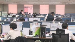 직장인 한 해 경조사비 평균 140만원