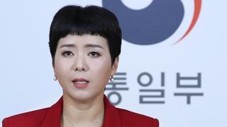 """통일부 """"북측 이산가족 화상상봉 지원장비 구입완료"""""""