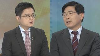 [뉴스1번지] 북미 양보없는 기싸움…'연말' 시한에 해법 찾을까