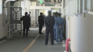아동학대ㆍ가정폭력 사범 가석방 제한