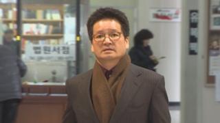 '김학의 사건' 핵심인물 윤중천 사기 혐의 체포