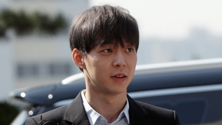 """'마약투약 혐의' 박유천 소환…""""성실히 조사받겠다"""""""