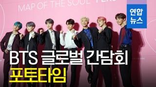 """[영상] """"우리가 바로 BTS(방탄소년단)""""…자신감 넘치는 포토타임"""
