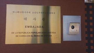"""""""FBI, 스페인 북한 대사관서 탈취된 물품 반환"""""""
