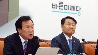 바른미래 오늘 '선거제 패스트트랙' 끝장토론